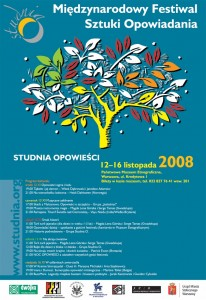 festiwal 08 plakat